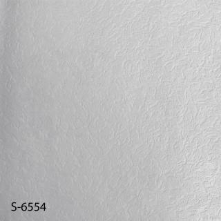 Boyanan Duvar Kağıdı seela-6554